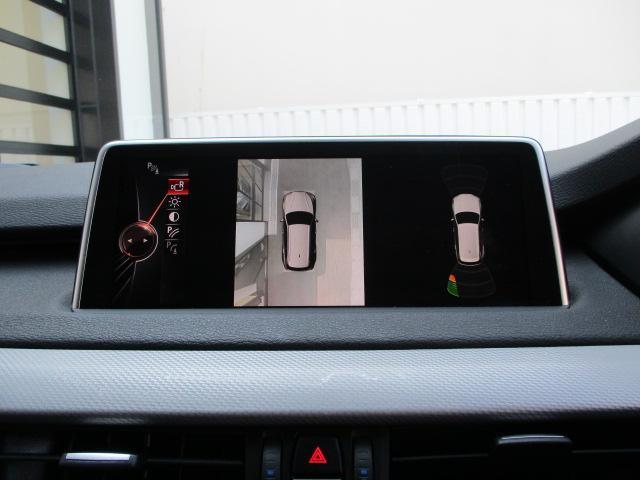 xDrive 35d Mスポーツ セレクトパッケージ LED(20枚目)