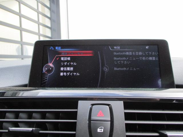 「BMW」「BMW」「ステーションワゴン」「大阪府」の中古車31