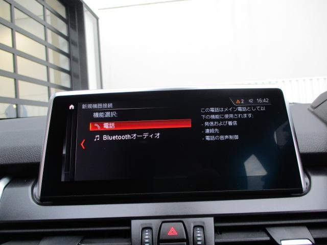 「BMW」「BMW」「コンパクトカー」「大阪府」の中古車30