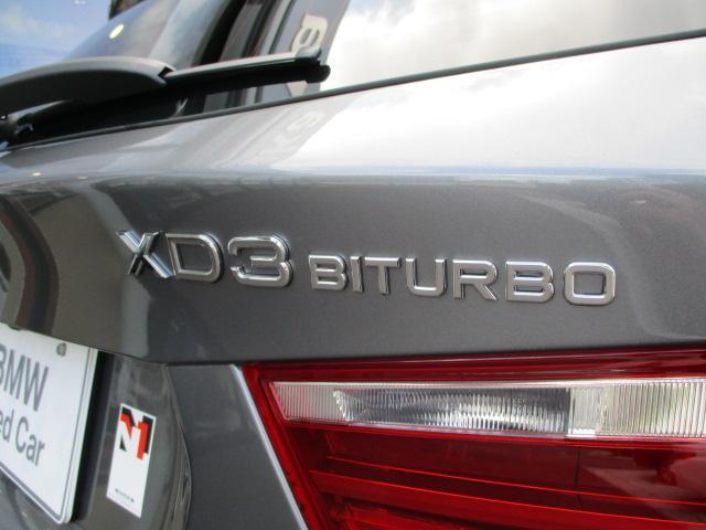 「BMWアルピナ」「アルピナ XD3」「SUV・クロカン」「大阪府」の中古車16