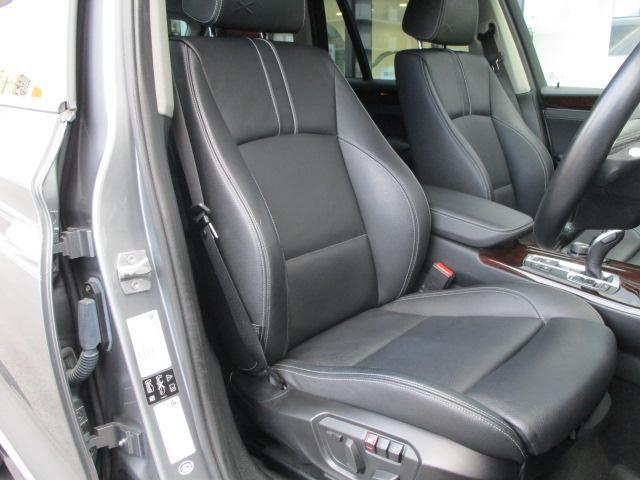 「BMWアルピナ」「アルピナ XD3」「SUV・クロカン」「大阪府」の中古車18