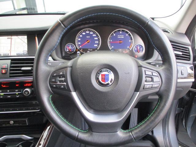 「BMWアルピナ」「アルピナ XD3」「SUV・クロカン」「大阪府」の中古車27