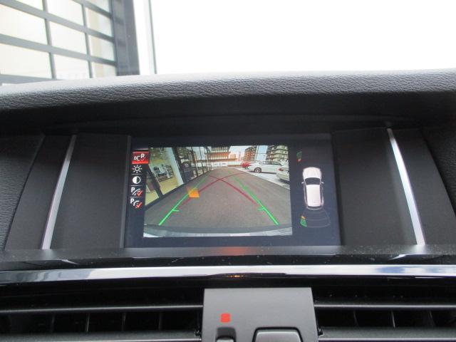 「BMWアルピナ」「アルピナ XD3」「SUV・クロカン」「大阪府」の中古車29