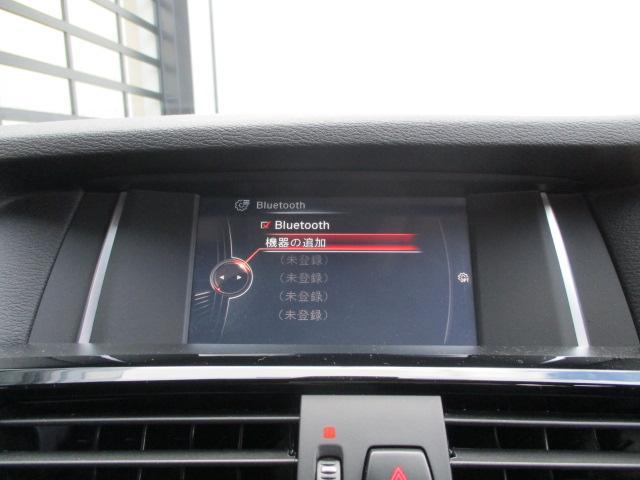 「BMWアルピナ」「アルピナ XD3」「SUV・クロカン」「大阪府」の中古車30