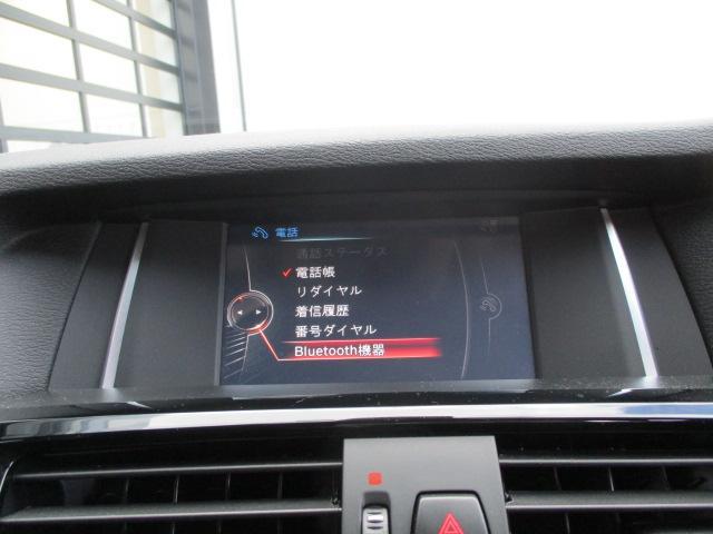 「BMWアルピナ」「アルピナ XD3」「SUV・クロカン」「大阪府」の中古車31
