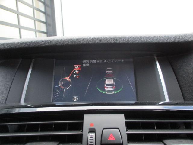 「BMWアルピナ」「アルピナ XD3」「SUV・クロカン」「大阪府」の中古車32