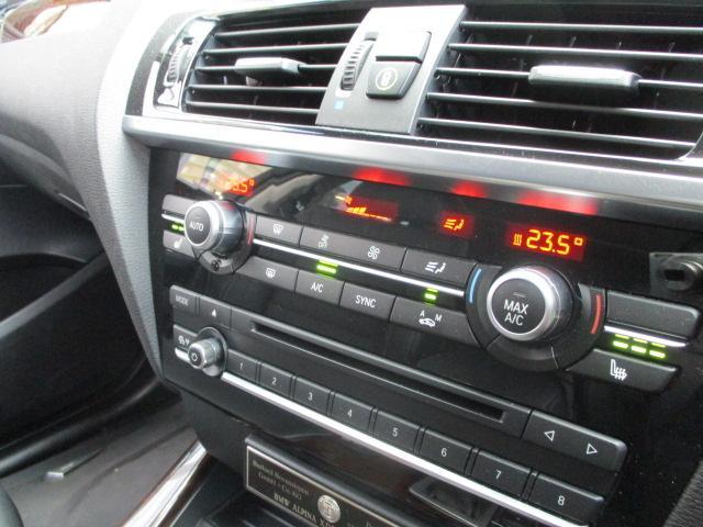 「BMWアルピナ」「アルピナ XD3」「SUV・クロカン」「大阪府」の中古車33