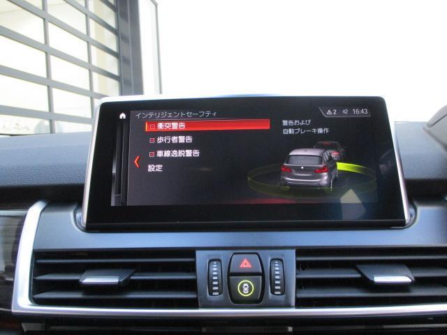 「BMW」「BMW」「コンパクトカー」「大阪府」の中古車29