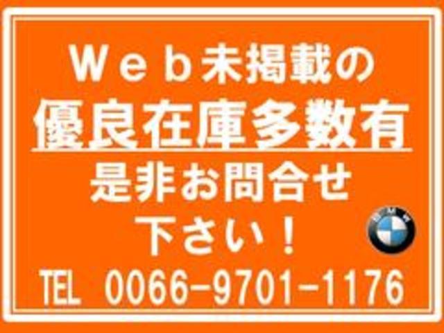 「BMW」「BMW X1」「SUV・クロカン」「大阪府」の中古車2