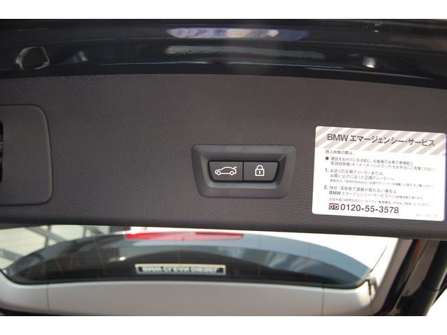 「BMW」「BMW X1」「SUV・クロカン」「大阪府」の中古車50