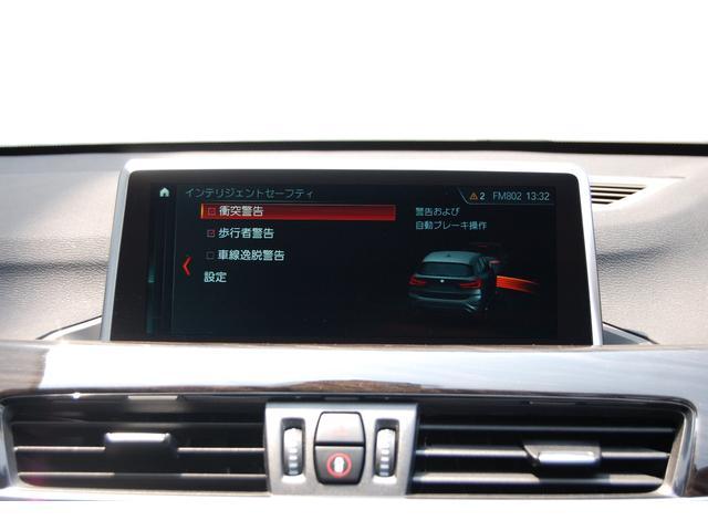「BMW」「BMW X1」「SUV・クロカン」「大阪府」の中古車72