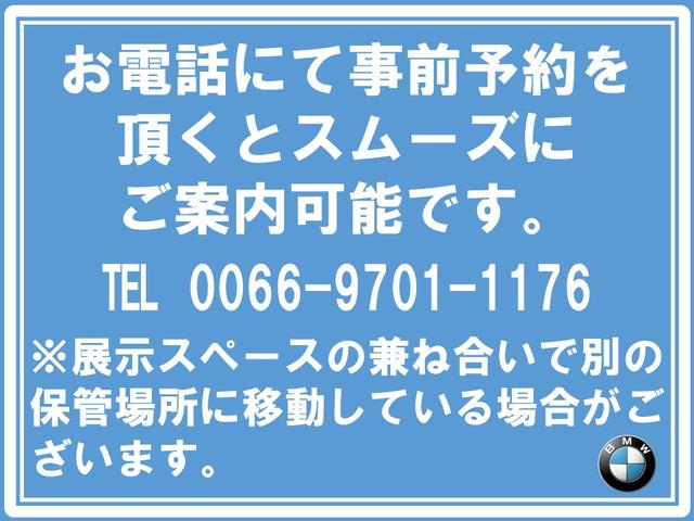 「BMW」「BMW」「ミニバン・ワンボックス」「大阪府」の中古車2