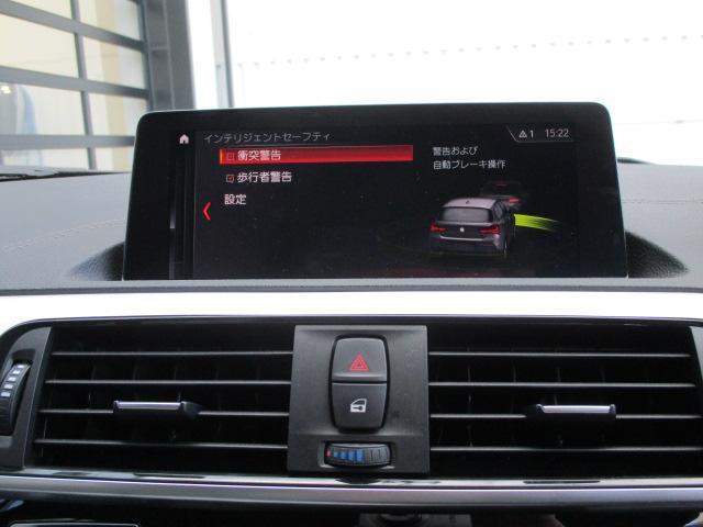 「BMW」「BMW」「コンパクトカー」「大阪府」の中古車65