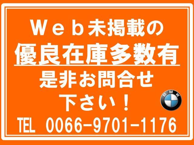 「BMW」「BMW」「セダン」「大阪府」の中古車3