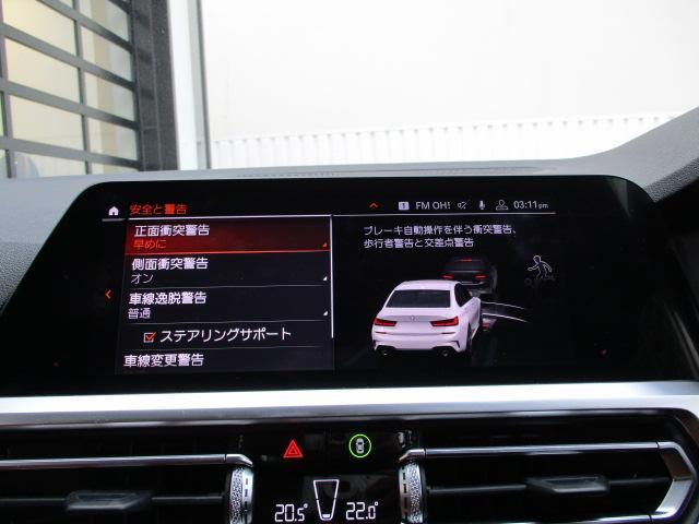 「BMW」「BMW」「セダン」「大阪府」の中古車33