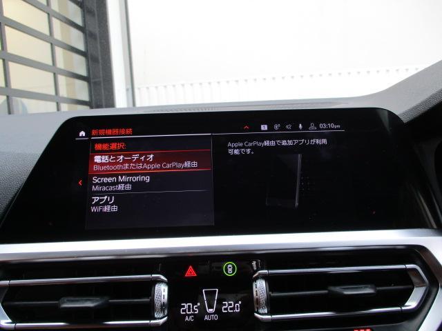 「BMW」「BMW」「セダン」「大阪府」の中古車67