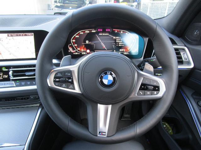 「BMW」「3シリーズ」「セダン」「大阪府」の中古車31