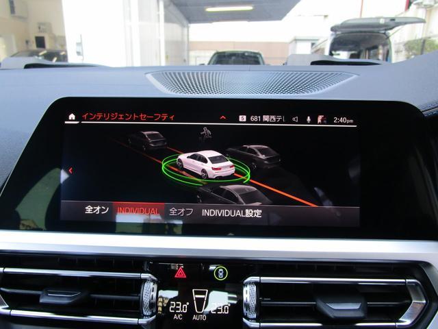 「BMW」「3シリーズ」「セダン」「大阪府」の中古車36