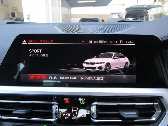 「BMW」「3シリーズ」「セダン」「大阪府」の中古車37