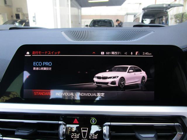 「BMW」「3シリーズ」「セダン」「大阪府」の中古車38