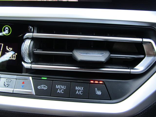 「BMW」「3シリーズ」「セダン」「大阪府」の中古車45