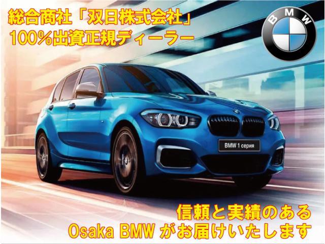 「BMW」「3シリーズ」「セダン」「大阪府」の中古車70