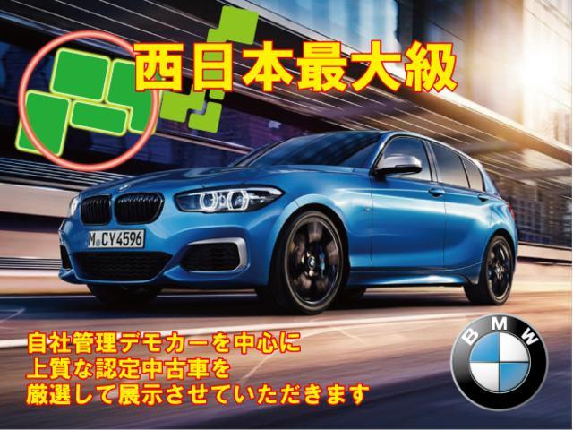 「BMW」「3シリーズ」「セダン」「大阪府」の中古車71