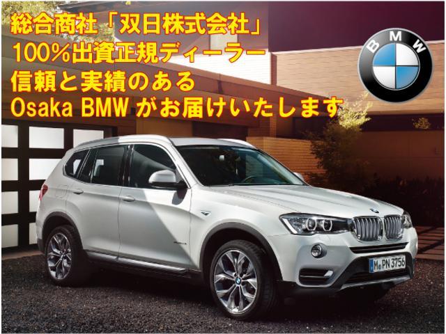 「BMW」「3シリーズ」「セダン」「大阪府」の中古車73