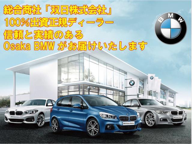 「BMW」「3シリーズ」「セダン」「大阪府」の中古車75
