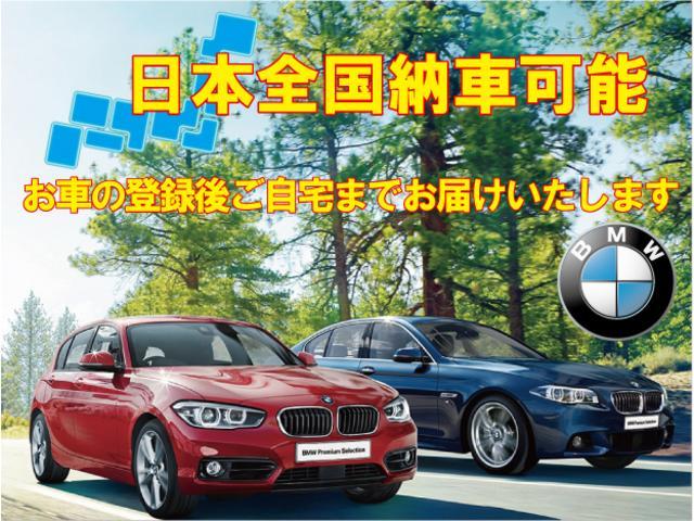 「BMW」「3シリーズ」「セダン」「大阪府」の中古車77