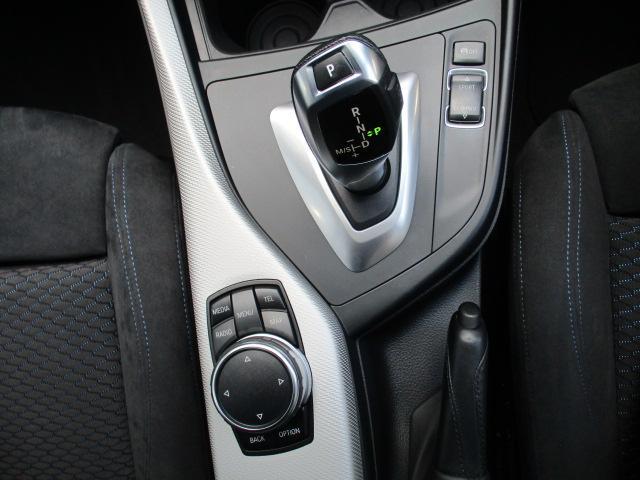 118i Mスポーツ 弊社下取り車 コンフォートPKG パーキングサポートPKG リヤビューカメラ コンフォートアクセス 左右独立オートエアコン Bluetoothオーディオ(33枚目)