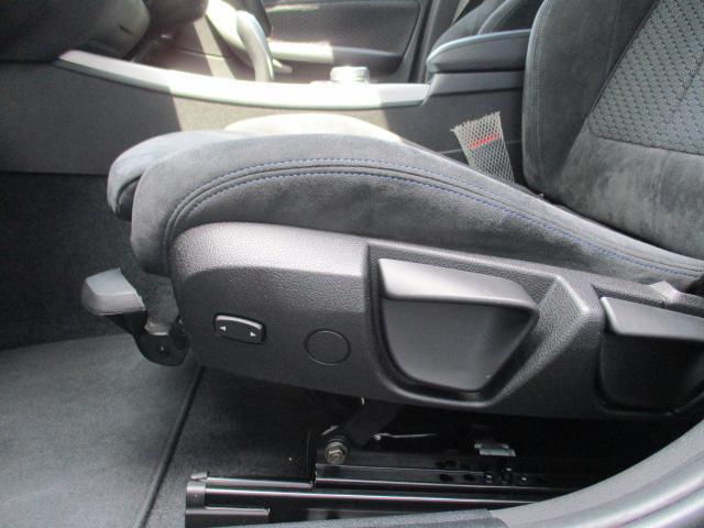 118i Mスポーツ 弊社下取り車 コンフォートPKG パーキングサポートPKG リヤビューカメラ コンフォートアクセス 左右独立オートエアコン Bluetoothオーディオ(35枚目)