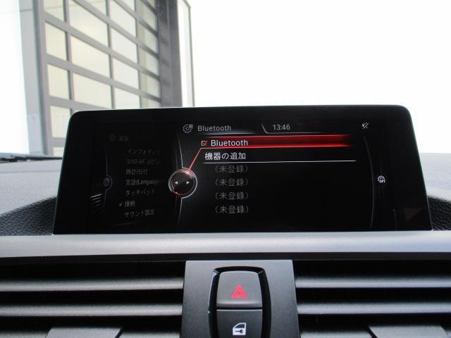 118i Mスポーツ 弊社下取り車 コンフォートPKG パーキングサポートPKG リヤビューカメラ コンフォートアクセス 左右独立オートエアコン Bluetoothオーディオ(39枚目)