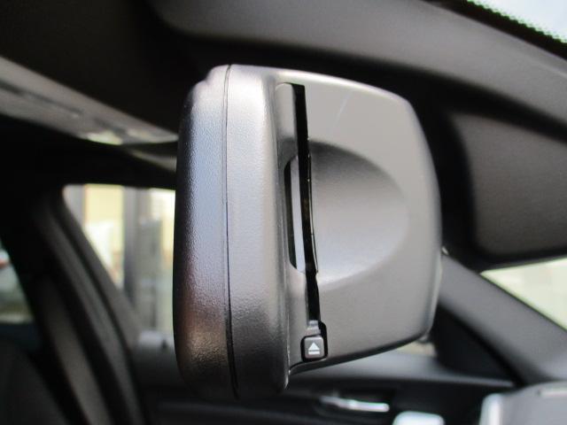 118i Mスポーツ 弊社下取り車 コンフォートPKG パーキングサポートPKG リヤビューカメラ コンフォートアクセス 左右独立オートエアコン Bluetoothオーディオ(43枚目)