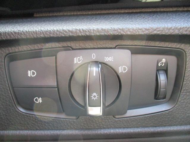 118i Mスポーツ 弊社下取り車 コンフォートPKG パーキングサポートPKG リヤビューカメラ コンフォートアクセス 左右独立オートエアコン Bluetoothオーディオ(44枚目)