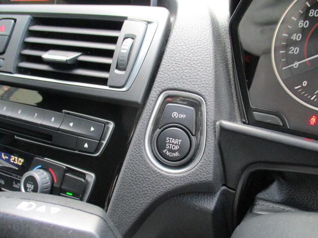 118i Mスポーツ 弊社下取り車 コンフォートPKG パーキングサポートPKG リヤビューカメラ コンフォートアクセス 左右独立オートエアコン Bluetoothオーディオ(46枚目)