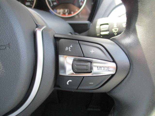 118i Mスポーツ 弊社下取り車 コンフォートPKG パーキングサポートPKG リヤビューカメラ コンフォートアクセス 左右独立オートエアコン Bluetoothオーディオ(47枚目)