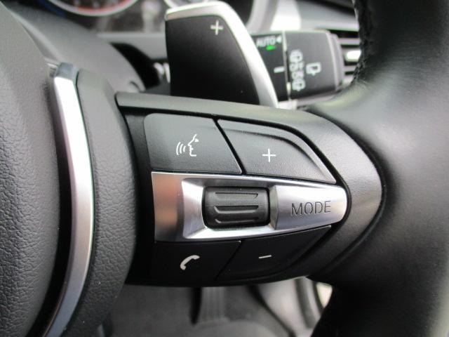 xDrive 35d Mスポーツ セレクトパッケージ パノラマガラスサンルーフ ブラックレザーシート アクティブクルーズコントロール リヤビューカメラ ソフトクローズドア Bluetoothオーディオ ハンズフリーテレフォンシステム(20枚目)
