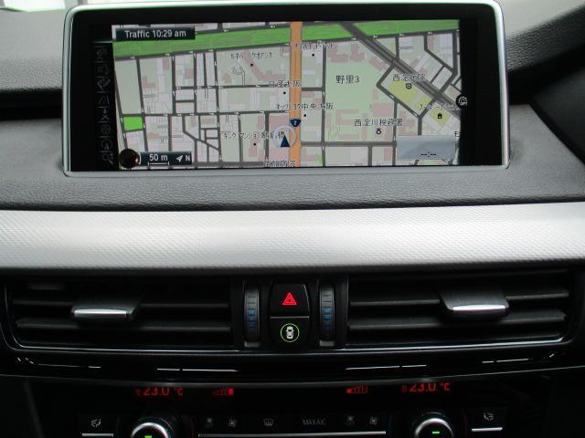 xDrive 35d Mスポーツ セレクトパッケージ パノラマガラスサンルーフ ブラックレザーシート アクティブクルーズコントロール リヤビューカメラ ソフトクローズドア Bluetoothオーディオ ハンズフリーテレフォンシステム(21枚目)
