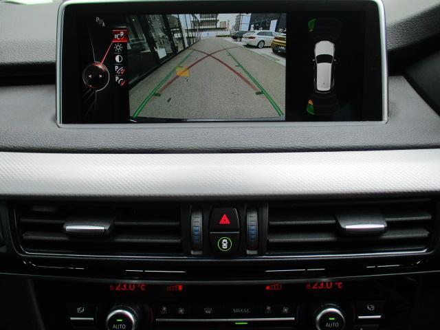 xDrive 35d Mスポーツ セレクトパッケージ パノラマガラスサンルーフ ブラックレザーシート アクティブクルーズコントロール リヤビューカメラ ソフトクローズドア Bluetoothオーディオ ハンズフリーテレフォンシステム(23枚目)