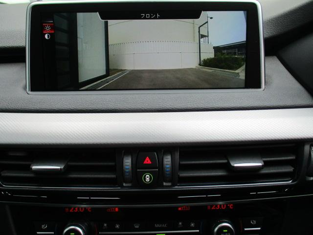 xDrive 35d Mスポーツ セレクトパッケージ パノラマガラスサンルーフ ブラックレザーシート アクティブクルーズコントロール リヤビューカメラ ソフトクローズドア Bluetoothオーディオ ハンズフリーテレフォンシステム(24枚目)