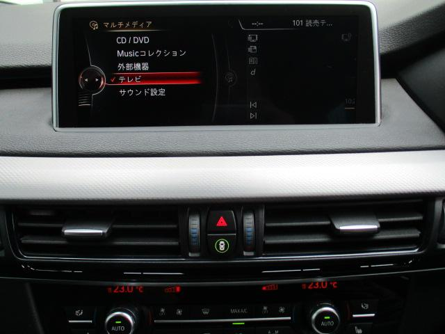 xDrive 35d Mスポーツ セレクトパッケージ パノラマガラスサンルーフ ブラックレザーシート アクティブクルーズコントロール リヤビューカメラ ソフトクローズドア Bluetoothオーディオ ハンズフリーテレフォンシステム(25枚目)