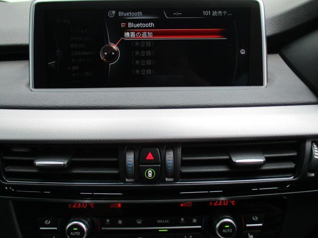 xDrive 35d Mスポーツ セレクトパッケージ パノラマガラスサンルーフ ブラックレザーシート アクティブクルーズコントロール リヤビューカメラ ソフトクローズドア Bluetoothオーディオ ハンズフリーテレフォンシステム(26枚目)