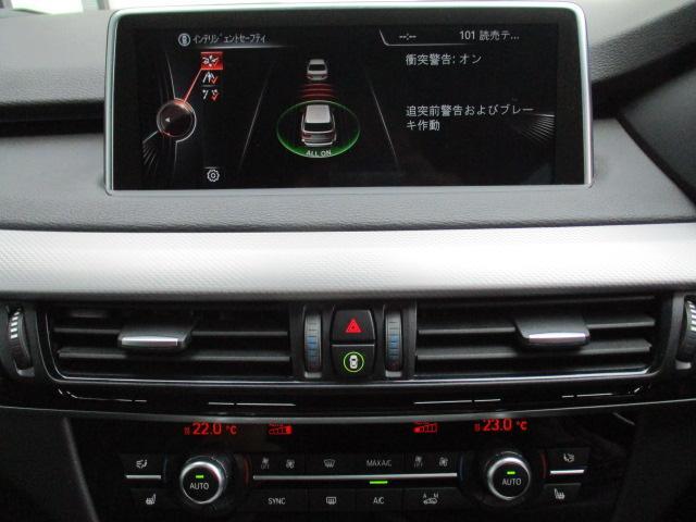 xDrive 35d Mスポーツ セレクトパッケージ パノラマガラスサンルーフ ブラックレザーシート アクティブクルーズコントロール リヤビューカメラ ソフトクローズドア Bluetoothオーディオ ハンズフリーテレフォンシステム(27枚目)