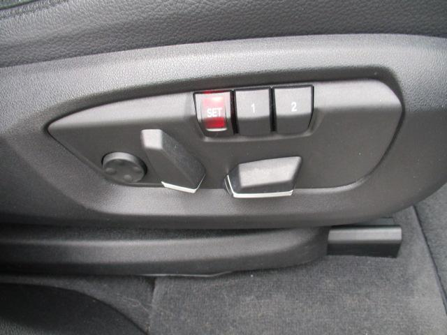 xDrive 35d Mスポーツ セレクトパッケージ パノラマガラスサンルーフ ブラックレザーシート アクティブクルーズコントロール リヤビューカメラ ソフトクローズドア Bluetoothオーディオ ハンズフリーテレフォンシステム(28枚目)