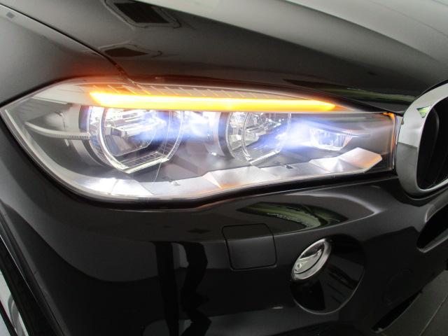 xDrive 35d Mスポーツ セレクトパッケージ パノラマガラスサンルーフ ブラックレザーシート アクティブクルーズコントロール リヤビューカメラ ソフトクローズドア Bluetoothオーディオ ハンズフリーテレフォンシステム(32枚目)