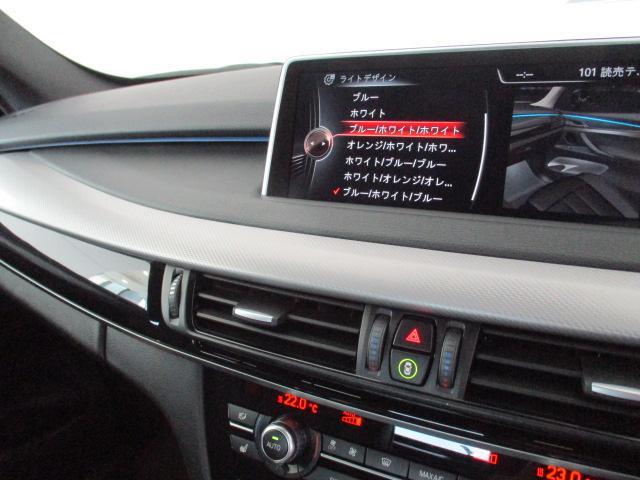 xDrive 35d Mスポーツ セレクトパッケージ パノラマガラスサンルーフ ブラックレザーシート アクティブクルーズコントロール リヤビューカメラ ソフトクローズドア Bluetoothオーディオ ハンズフリーテレフォンシステム(33枚目)