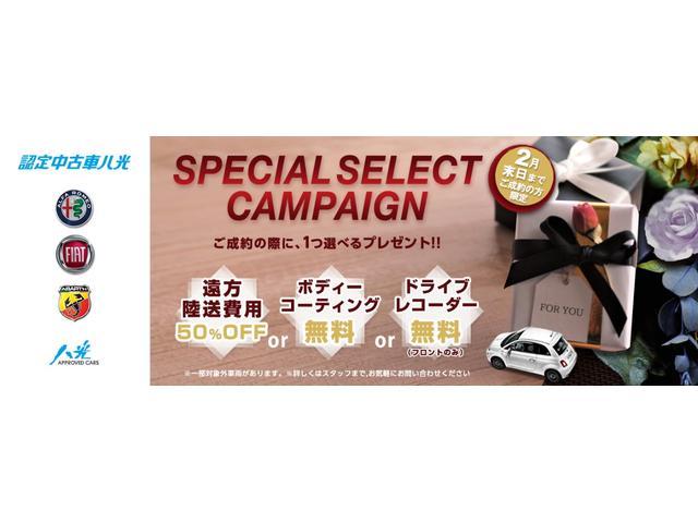 「フィアット」「フィアット 500C」「コンパクトカー」「大阪府」の中古車3