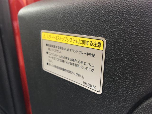 「フィアット」「フィアット 500C」「コンパクトカー」「大阪府」の中古車22