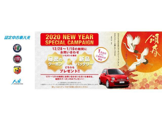 「フィアット」「フィアット 500」「コンパクトカー」「大阪府」の中古車3